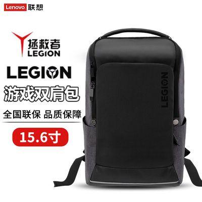 联想Lenovo拯救者LEGION X1 C1多功能15。6英寸旅行休闲商务电脑