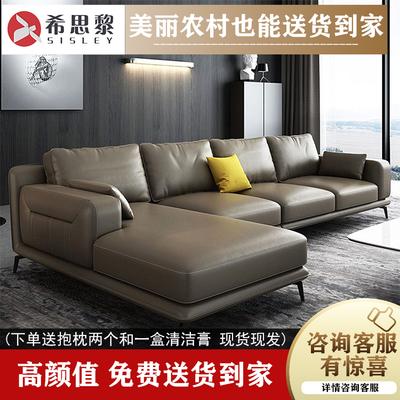 北欧真皮沙发组合现代简约客厅整装头层牛皮意式转角大小户型家具