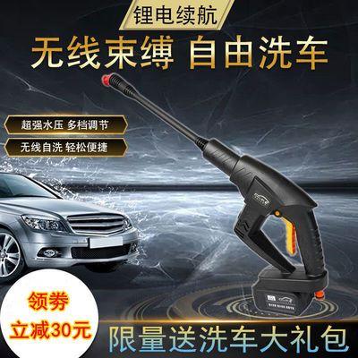 洗车器神器便携式家用高压洗车机泵刷车水枪充锂电无线全自动清洗
