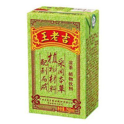 【特价】王老吉250ml*20盒装礼盒装纸盒王老吉植物凉茶饮料清热降