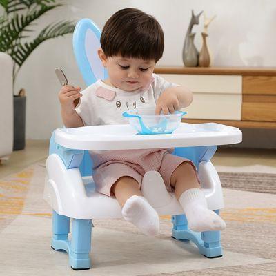 宝宝餐椅多功能儿童餐椅婴儿吃饭椅子餐桌便携式家用bb凳学座椅