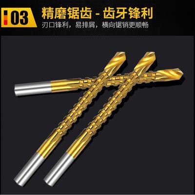 锯钻合一麻花钻头木工电钻头多功能合金属转头高速钢打孔拉槽锯齿