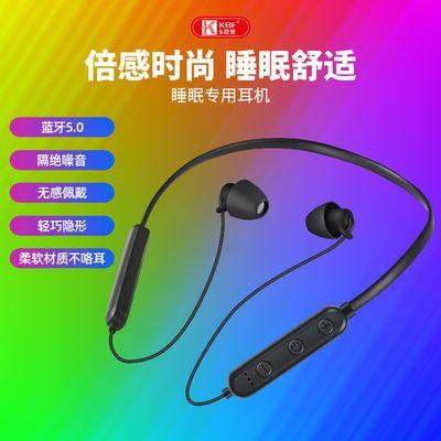 蓝牙耳机主动降噪入耳式无线颈挂头戴式项圈双耳睡眠防噪音长续航