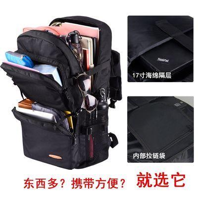 防水大号行李背包男士登山旅行大容量双肩书包女电脑休闲户外背包