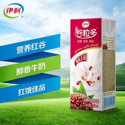 伊利谷粒多红谷牛奶饮品250mlx12盒 谷物早餐牛奶 红豆红米花生