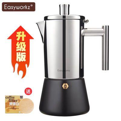Easyworkz 特氟龙摩卡壶 意式家用不锈钢304咖啡壶特浓缩煮咖啡机