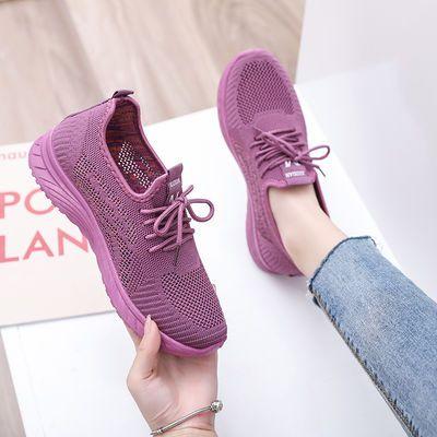 夏秋季网鞋女软底防滑妈妈鞋舒适透气休闲鞋女老北京布鞋女跑步鞋