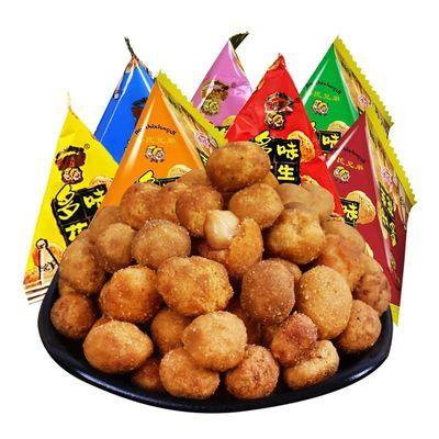 潘氏兄弟多味花生豆1斤/2斤实惠装混搭办公室休闲零食小吃