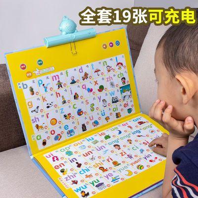有声挂图拼音识字卡片认字宝宝字母表幼儿童玩具益智汉语语音早教