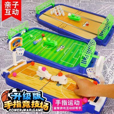儿童手指弹射桌面投篮机足球机双人互动益智解压抖音亲子玩具男孩