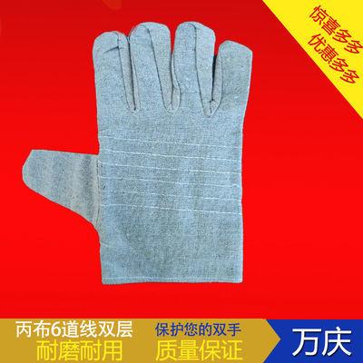 双层半衬丙布6道线帆布手套机械电焊耐磨加厚工作劳保防护用品