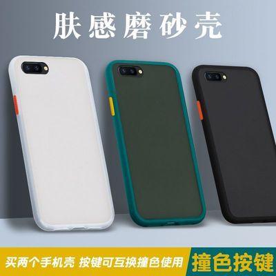 OPPOr11手机壳男女款磨砂撞色套r11网红潮流新款全包硬壳防摔个性