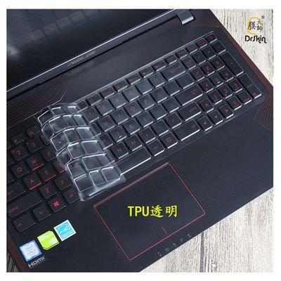 fx53vd键盘膜笔记本华硕zx53v电脑15.6寸FZ53保护KX53新飞行堡垒V