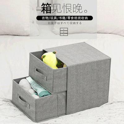 拷猫锟斤三内衣抽-整理式布子抽屉布艺箱储物裤袜艺可折叠收纳盒c
