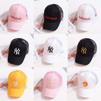 儿童帽子夏季棒球帽女男童潮遮阳凉帽宝宝薄款鸭舌帽防嗮太阳网帽