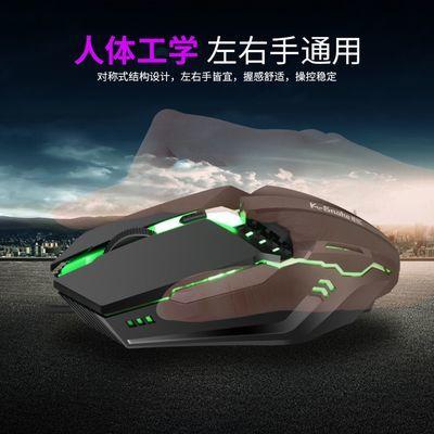 新款有线鼠标台式电脑笔记本通用usb七彩发光游戏电竞鼠标外设大
