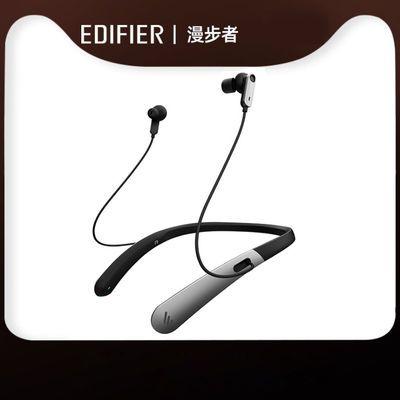 EDIFIER/漫步者W330NB主动降噪蓝牙耳机入耳式挂脖式运动跑步耳麦