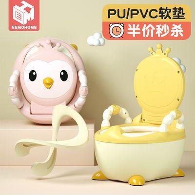 儿童马桶坐便器加大号女宝宝坐便圈尿桶便盆婴幼儿尿盆男小孩婴儿