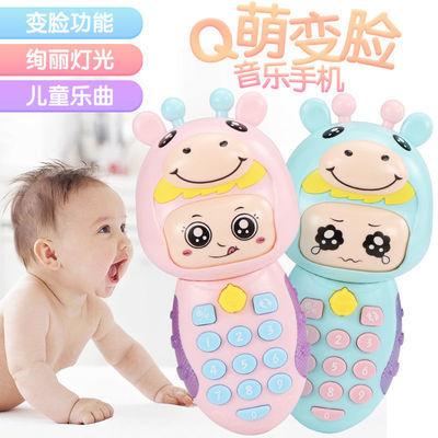 【孩童超值礼包】萌萌变脸手机玩具婴儿早教撕不烂布书