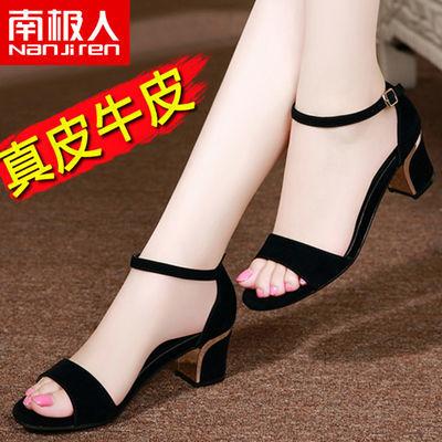 【南极人】【真牛皮】女凉鞋一字带中跟粗跟凉鞋欧美一字扣女鞋