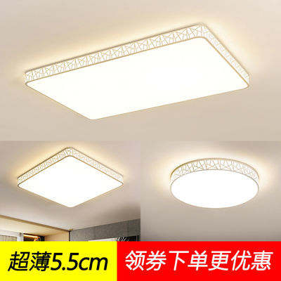 LED吸顶灯方形客厅灯卧室灯现代过道简约大厅餐厅阳台灯饰灯具