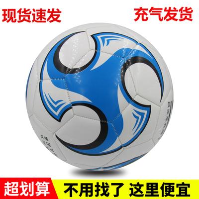 新品【学校指定校园足球】中小学生儿童成人训练比赛足球5号黑白