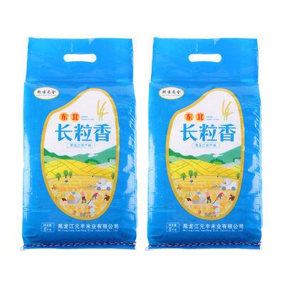 2019新米东北大米20斤/40斤珍珠米圆粒米小町米东北米农家现磨