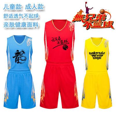 2010新款男士篮球服套装青少年儿童款球服个性定制篮球运动套装印