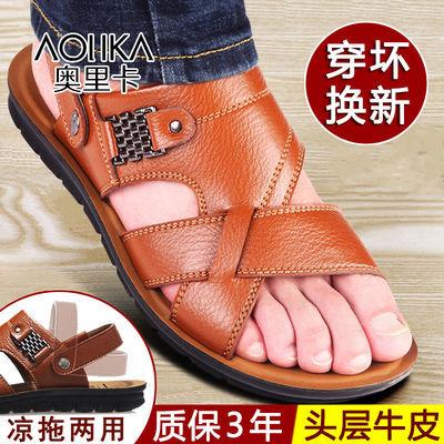 【奥里卡】头层牛皮夏季男士凉鞋子真皮防滑沙滩鞋手工缝线凉拖鞋