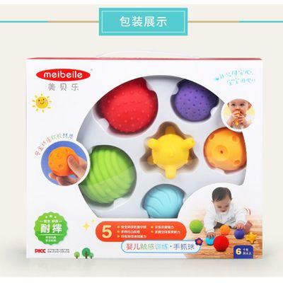 【美贝乐六本装买送三角巾】婴儿布书0-1-3岁婴幼儿早教益智撕不