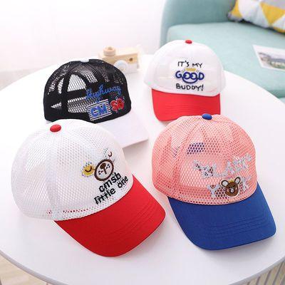 儿童帽子男潮夏季棒球帽女童遮阳凉帽宝宝鸭舌帽男童遮阳网帽