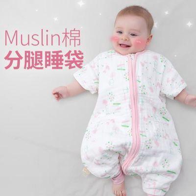 新款欧孕纱布睡袋婴儿纯棉春四季通用款加厚小孩分腿儿童防踢被恒
