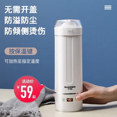 便携式烧水杯小型迷你电热水壶旅行学生宿舍自动保温一体加热水杯