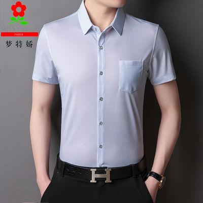梦特娇男装衬衫夏季新品商务男士中青年休闲时尚透气半袖短袖衬衫