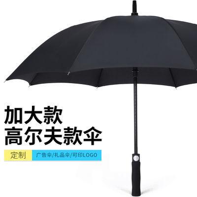 。雨伞大号双人纤维骨高尔夫款长柄伞礼品定做雨伞定制印logo广告