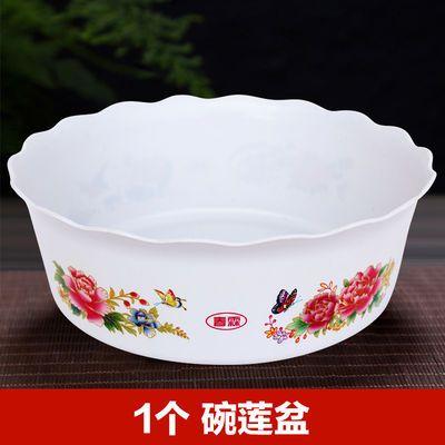 水仙花种球专用乳白色圆形塑料水培花盆铜钱草碗莲盆吊兰花卉用盆