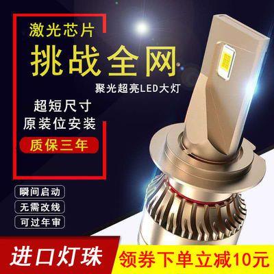 汽车led大灯泡H7超亮聚光12V24V前大灯H4远近一体H1 9005改装车灯