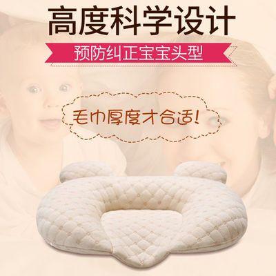 婴儿枕头定型枕新生儿防偏头宝宝矫正头型纠正偏头纯棉透气可拆洗