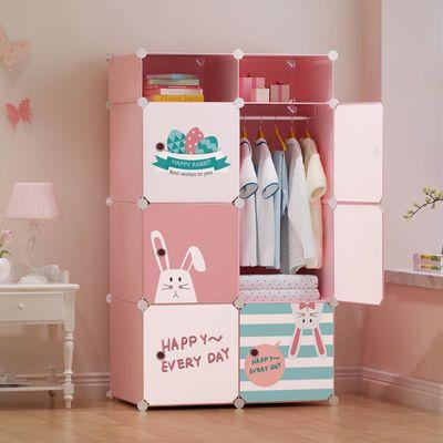儿童魔片衣柜简易收纳架组合 折叠卡通组装收纳柜子 简约衣架书架