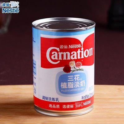 雀巢三花植脂淡奶410ml*5罐 烘焙原料 烹饪咖啡奶茶专用 甜奶油