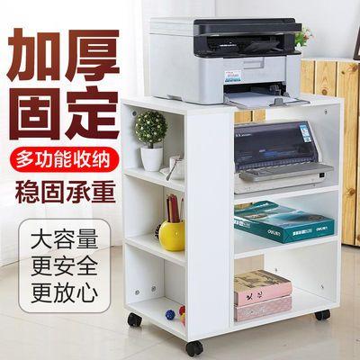 简易书柜落地简约订书机置物架收纳小柜子家用学生储物柜省空间