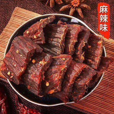 牦牛肉干手撕风干香辣牛肉干特产内蒙古特产零食250g/1000G