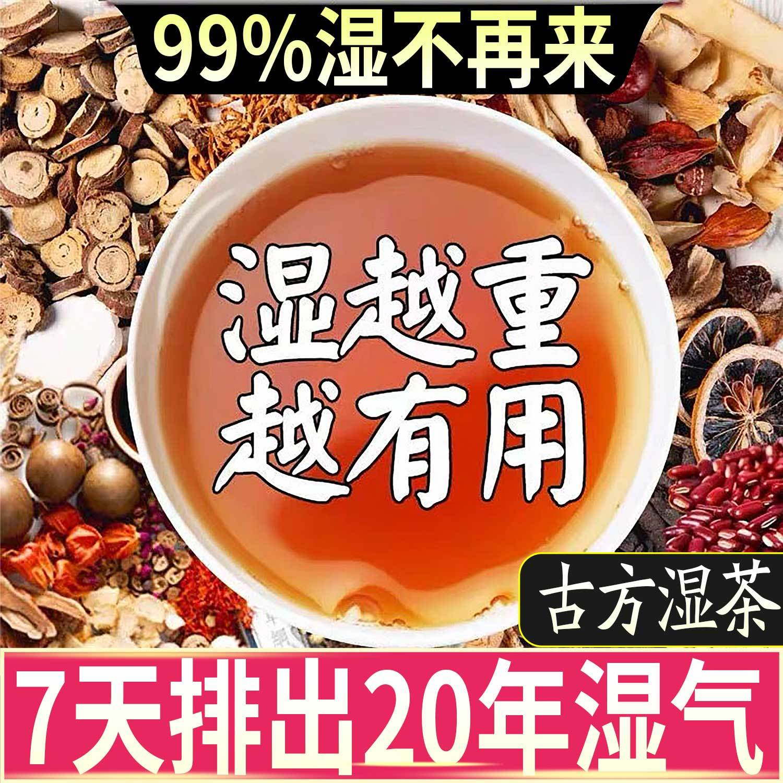 红豆薏米茶祛湿茶养生薏仁苦荞大麦组合花茶养生茶150g/30包