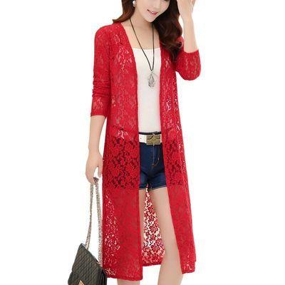 蕾丝开衫女中长款夏季新款韩版大码披肩外套显瘦长袖防晒衣女学生