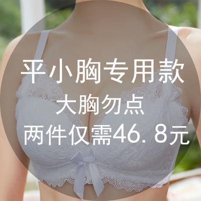 内衣女加厚文胸无钢圈聚拢小胸平胸超厚6cm白色aa杯上托性感胸罩
