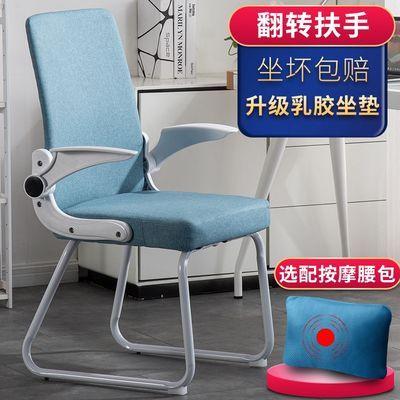 办公椅职员会议椅学生宿舍弓形网椅麻将椅子特价电脑椅家用靠背凳