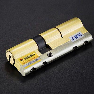 意利原子防盗门锁芯C级锁芯大门锁芯双叶片锁芯家用防锡纸防暴力