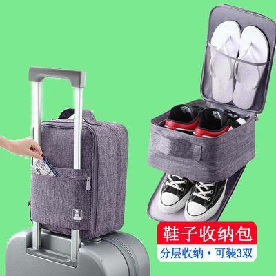 鞋子鞋盒旅行出差方便携收纳神器多功能防尘鞋袋鞋包装鞋子的袋子