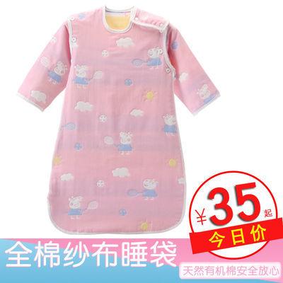 15566/婴儿睡袋儿童春夏季空调房纱布睡袋四季通用蘑菇春秋款宝宝防踢被