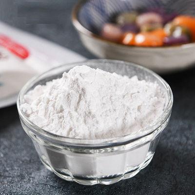 纯正木薯粉 珍珠芋圆粉木薯淀粉生粉芋圆原料 甜品原料多规格可选